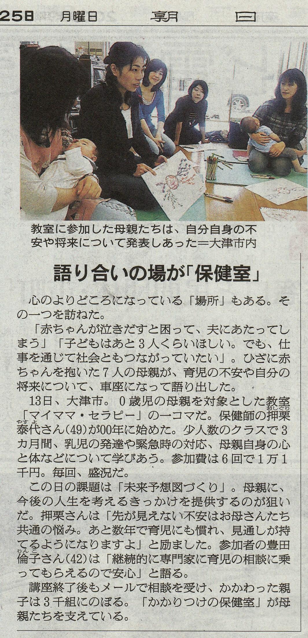 教室新聞.jpg