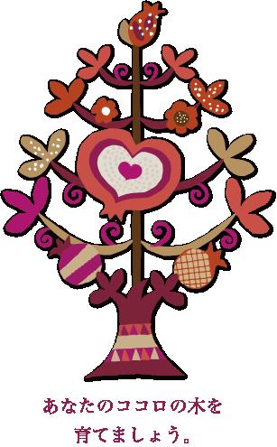 img_company_tree